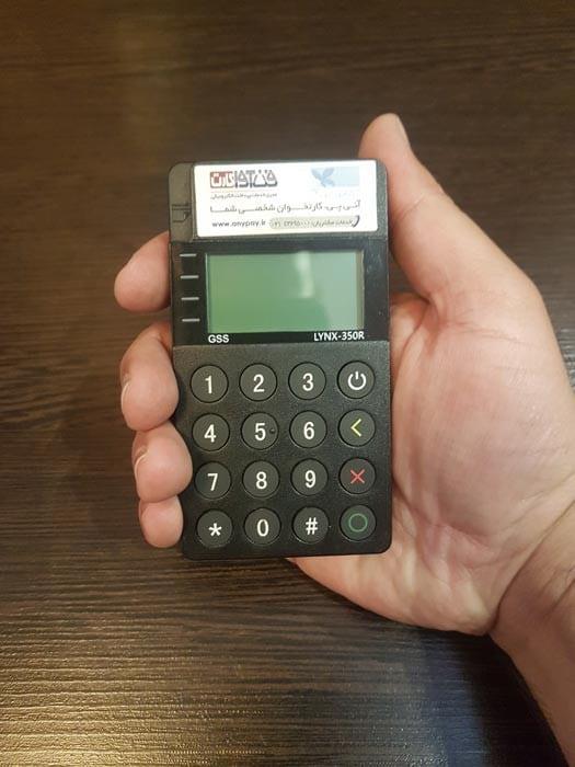 دستگاه موبایل پوز LYNX 350R